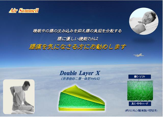 640x460Lumber日本語版